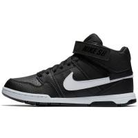 Nike SB Mogan Mid 2 JR