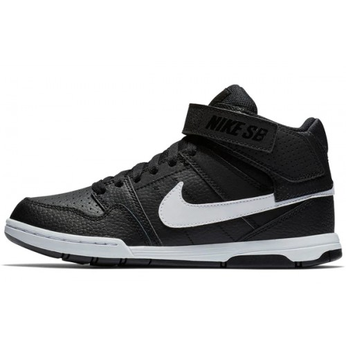 Nike SB Mogan Mid 2 JR - MixShop.bg