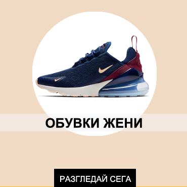 Жени обувки