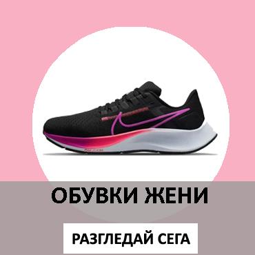 Дамски маратонки на ТОП цени от MixShop.bg
