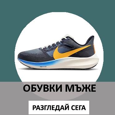 Оригинални Мъжки маратонки от MixShop.bg